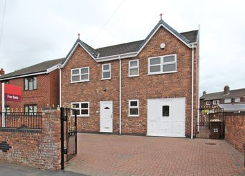 Thumbnail 5 bed detached house for sale in Old Whint Road, Haydock, St Helens