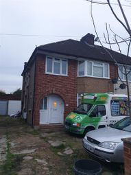 Queens Walk, Ruislip HA4. 2 bed maisonette for sale