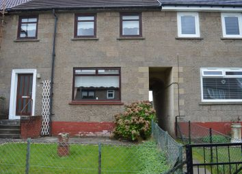 Thumbnail 3 bed terraced house for sale in Tillanburn Road, Motherwell
