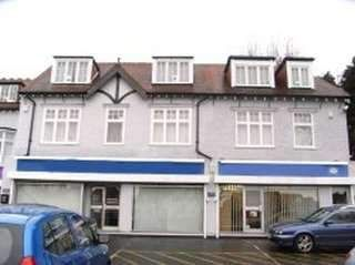 Serviced office to let in Highfield House, Stratford Road, Birmingham South B28