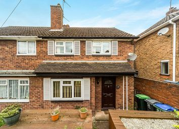 Thumbnail 2 bed semi-detached house to rent in Norwood Avenue, Cradley Heath