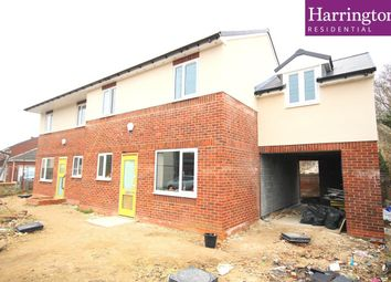 Thumbnail 3 bedroom property for sale in Front Street, Witton Gilbert, Durham