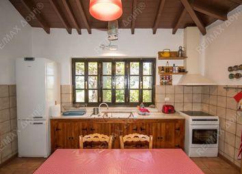 Thumbnail 2 bed detached house for sale in Settlement Argalastis, Pilio, Greece