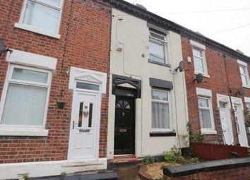 Thumbnail 2 bed terraced house for sale in Edensor Terrace, Longton