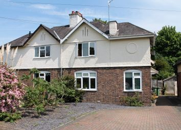 Thumbnail 3 bed semi-detached house for sale in Redcliffe Street, Northwick, Worcester