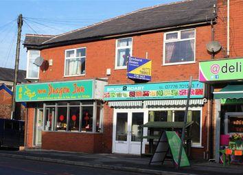 Thumbnail 2 bed property for sale in Blackpool Road, Ashton-On-Ribble, Preston