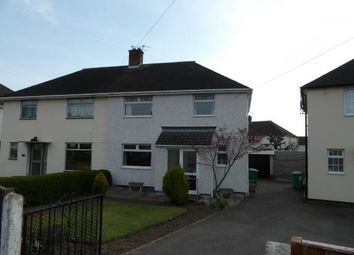 3 bed semi-detached house for sale in Bournmoor Avenue, Clifton, Nottingham, Nottinghamshire NG11