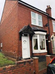 Thumbnail 3 bed end terrace house to rent in Station Road, Cradley Heath