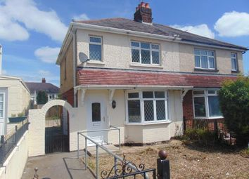 Thumbnail 3 bedroom end terrace house to rent in Bluebell Road, Southampton