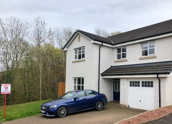Thumbnail 4 bed detached house for sale in Hillside, West Kilbride