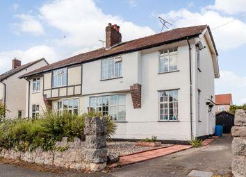 Thumbnail 3 bed semi-detached house for sale in Hall Road, Penrhyn Bay, Llandudno, Conwy