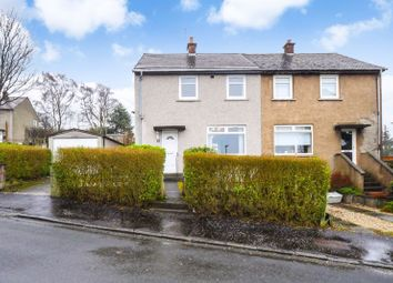 Thumbnail 2 bed semi-detached house for sale in Alloway Drive, Croftfoot, Glasgow