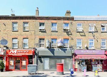 Thumbnail Retail premises to let in 177, New Kent Road, London