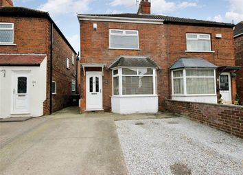 Thumbnail 2 bed property for sale in Eastgate, Hessle, East Riding Of Yorkshire