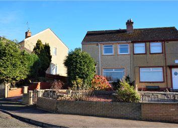 Thumbnail 2 bed semi-detached house for sale in Arnprior Road, Gorebridge