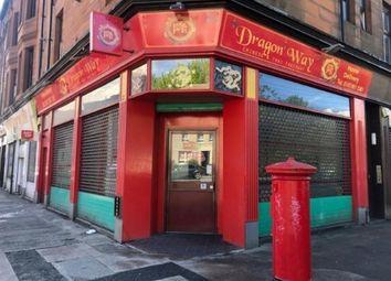 Thumbnail Restaurant/cafe for sale in 27, Kelso Street, Glasgow