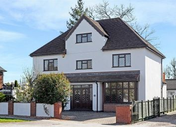 Thumbnail 5 bed detached house for sale in Lutterworth Road, Nuneaton