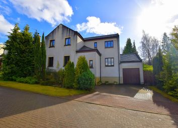 Thumbnail 4 bed detached house for sale in Marquis Gate, Uddingston, Glasgow