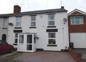 Thumbnail 2 bed end terrace house for sale in Hurcott Road, Kidderminster