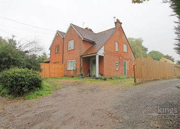 Chalk Lane, Harlow CM17. 2 bed semi-detached house for sale