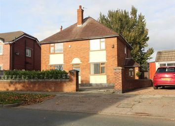Thumbnail 4 bed detached house to rent in Bewley Drive, Kirkby, Liverpool
