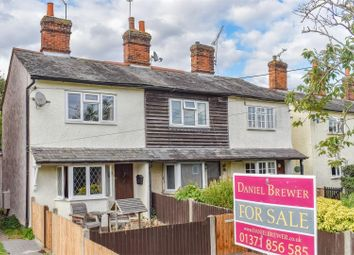Thumbnail 2 bed detached house for sale in New Street Fields, Dunmow