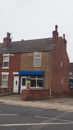 Thumbnail Retail premises for sale in High Street, Bentley