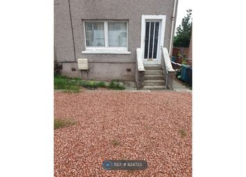 Thumbnail 2 bed end terrace house to rent in Leven Quadrant, Airdrie