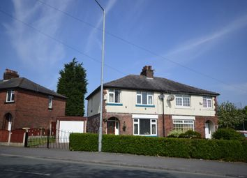 Thumbnail 3 bed semi-detached house for sale in Lavender Road, Farnworth, Bolton