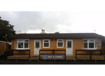 Thumbnail 1 bed semi-detached house to rent in Maryville View, Glasgow