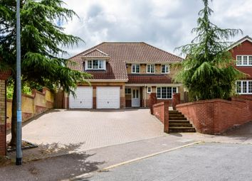 Thumbnail 5 bed detached house for sale in Lucas Court, Thorpe St. Andrew, Norwich