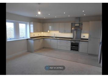 Thumbnail 2 bed flat to rent in Fortescue House, Trowbridge