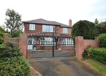Thumbnail 4 bed detached house for sale in Nottingham Road, Nuthall, Nottingham