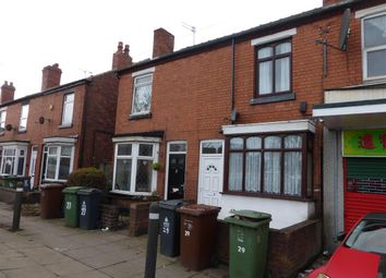 Thumbnail 3 bed terraced house for sale in Pelsall Lane, Rushall, Walsall