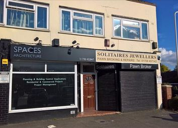 Thumbnail Retail premises to let in 118 North Street, Hornchurch, Essex