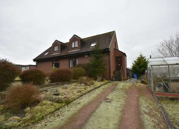 Thumbnail 3 bed property for sale in 2 Cairngryffe Street, Pettinain, Lanark