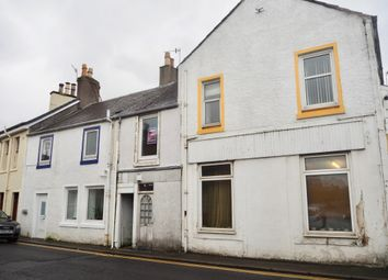 Thumbnail 1 bed flat to rent in School Street, Largs, North Ayrshire