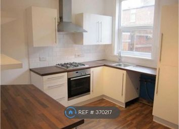 Thumbnail 2 bed end terrace house to rent in Wallet Street, Netherfield, Nottingham