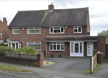 Thumbnail 3 bed semi-detached house for sale in Kitchen Lane, Wednesfield, Wednesfield