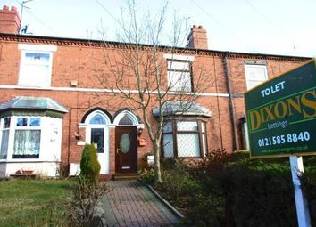 Thumbnail 2 bedroom terraced house to rent in Dibdale Street, Dudley