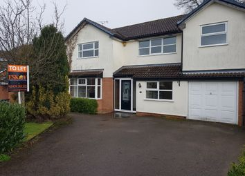 Thumbnail 5 bed detached house to rent in Dale Meadow Close, Coventry