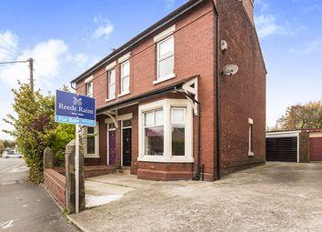 Thumbnail 3 bed semi-detached house for sale in Sharoe Green Lane, Fulwood, Preston