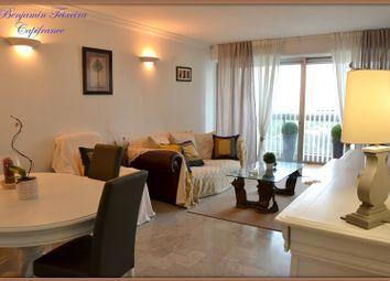 Thumbnail 2 bed apartment for sale in Provence-Alpes-Côte D'azur, Var, Frejus