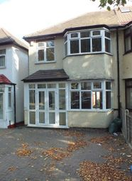 Thumbnail 3 bedroom semi-detached house to rent in Cateswell Road, Sparkhill, Birmingham