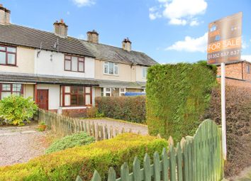 Thumbnail 2 bedroom terraced house for sale in Ewloe Place, Buckley