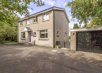 Thumbnail 4 bed property for sale in Muir Road, Bathgate