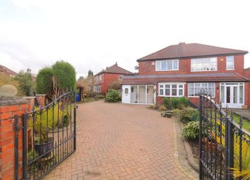 Thumbnail 2 bedroom semi-detached house for sale in Knowl Close, Denton, Manchester
