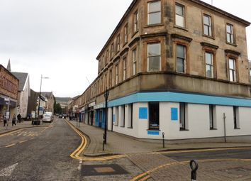 Thumbnail 1 bedroom flat for sale in 122 Argyll St, Dunoon