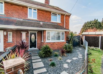 Thumbnail 3 bedroom end terrace house for sale in Herrick Gardens, Balby, Doncaster