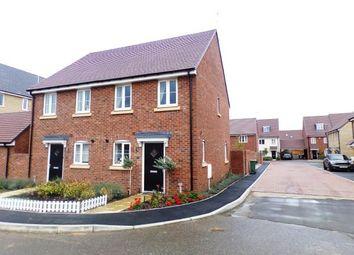 Thumbnail 2 bed semi-detached house for sale in St. Vincent Avenue, Newton Leys, Milton Keynes, Buckinghamshire
